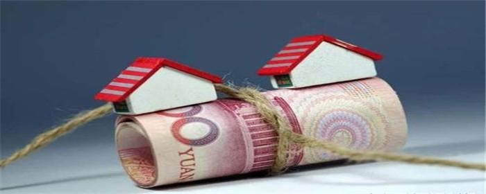 房子抵押能贷款吗