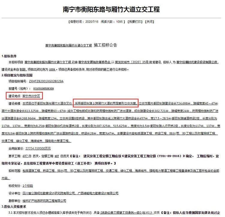 衡阳东路12.jpg