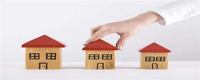 征信代偿可以买房吗