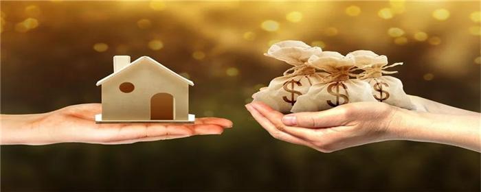 房子抵押贷款可以贷几年