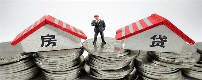申请房贷前信用卡和贷款需要先结清吗