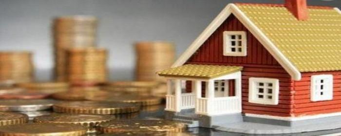 房地产评估收费标准