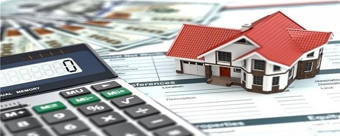 公积金买房贷款看征信吗