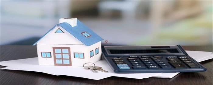买房贷款首付比例多少