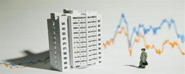 单身买房贷款需要什么条件