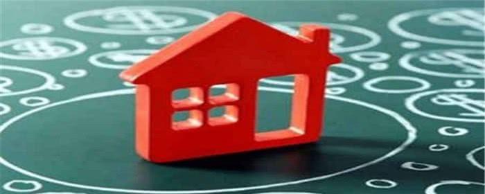 贷款人年龄大了还可以房屋贷款吗
