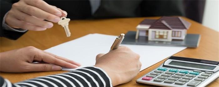 转租房屋的合同怎么写