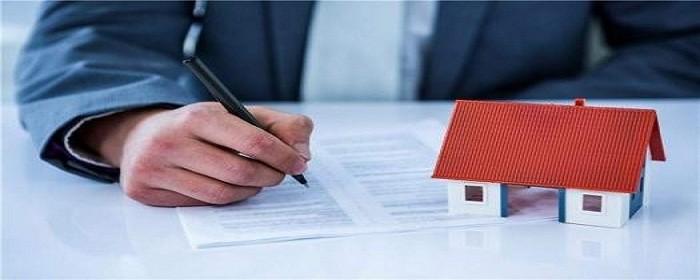 申请房屋贷款时单身证明怎么开
