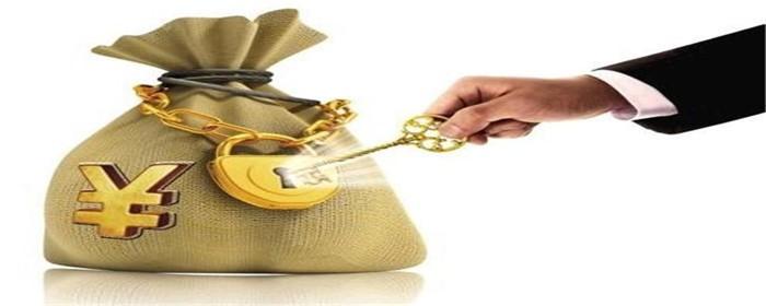 买房认筹和认资的区别