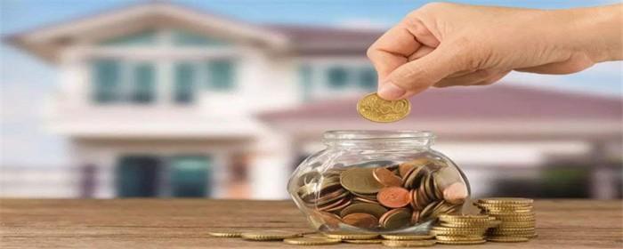 房贷还款是从什么时候开始