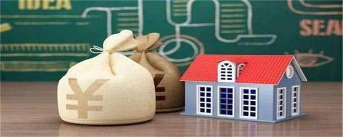 买房定金如何退回