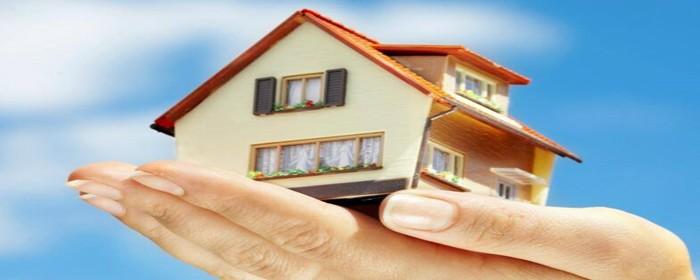 房贷还款怎么查询