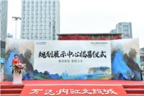 项目观察 大千内江 成渝之心的文旅机会