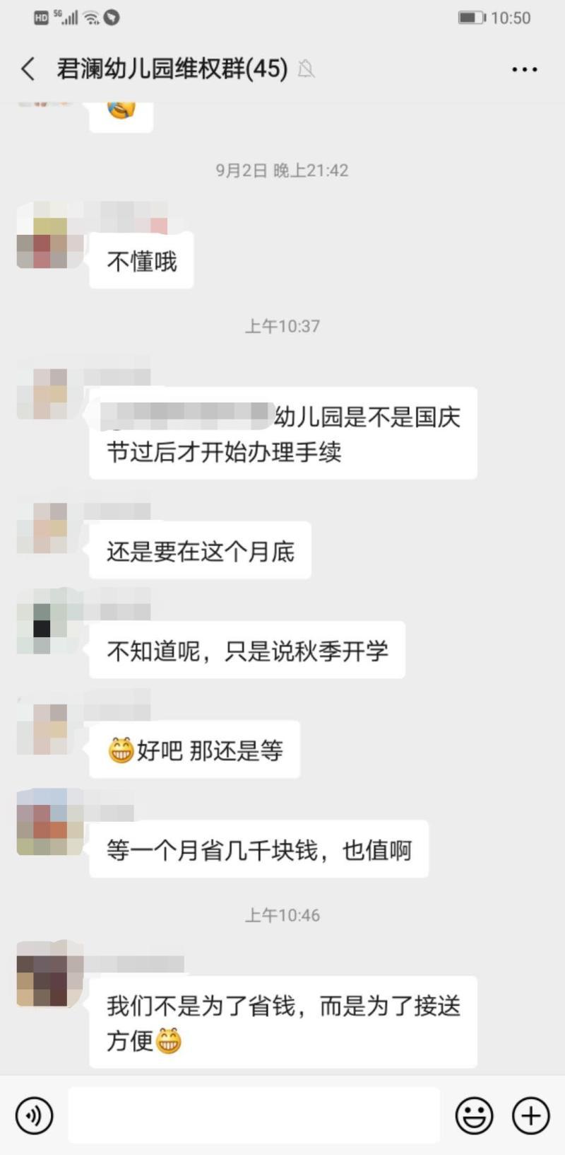 最新爆料!南宁万科/华润/霖峰3起学区维权后续跟踪!