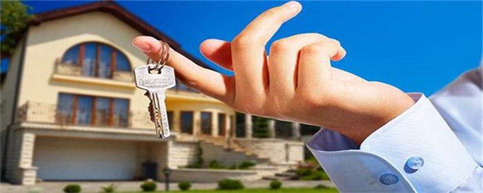 如何评估房子市场价