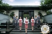 龙湖智慧服务:美好生活的引领者