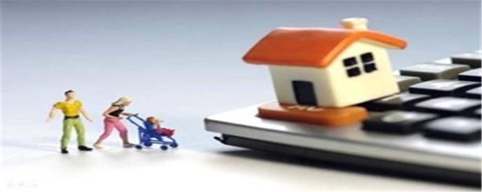 征信白户可以贷款买房吗