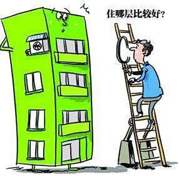 """下半年,这5个""""便宜楼层""""碰不得,内行人:缺点太大了!"""