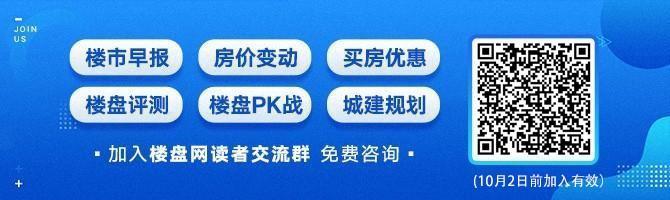 """长沙正式执行""""交房即交证"""" 未来有望在全国推行"""