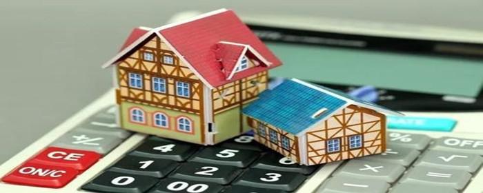 房改房的房屋维修基金的计算公式