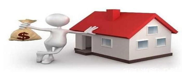 二手房抵押贷款流程
