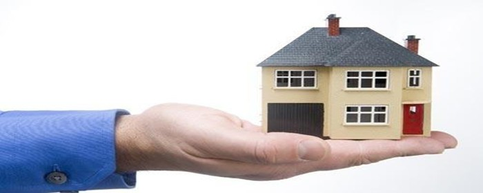 房屋抵押银行贷款流程