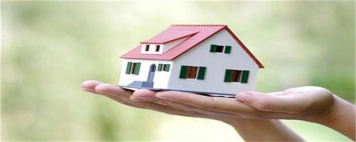 贷款房房产证能拿到吗