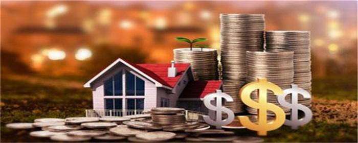 房改房购买时需要注意什么