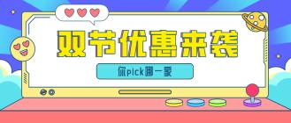 双节期间沧州市区楼盘特推特惠房源集锦