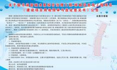 选址公示!117.09亩!儒乐湖新城又要建1个公园!概念规划出炉!