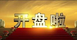 沧州市即将入市开盘五大项目汇集
