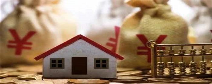 小区物业管理的收费标准