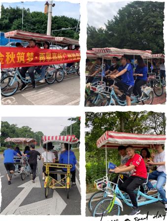 单车竞赛.png