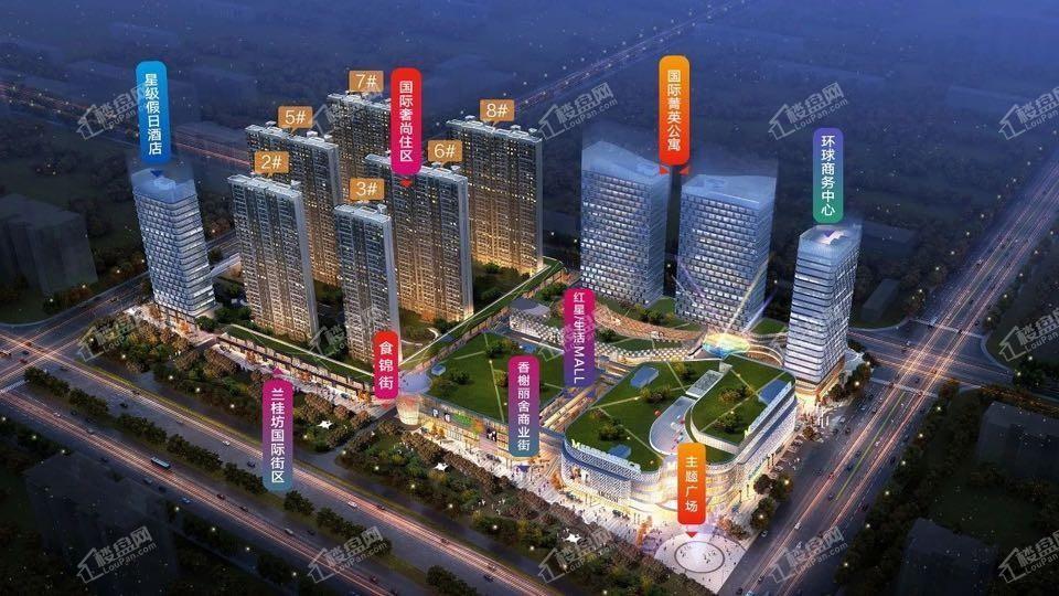 红星中奥九龙都会公寓值得买吗?单价6字头抢九龙湖西品质公寓!