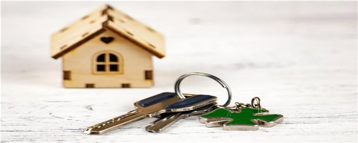 名下有房产再买第2套房有影响吗