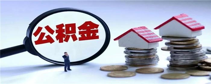 武汉买房条件是什么