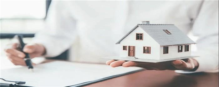 买房贷款和年龄有关系吗