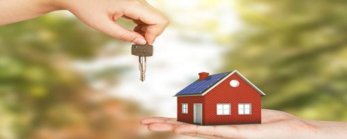 买房流程贷款流程