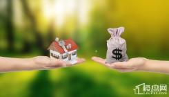 致刚需族:买期房不可不重视这5大风险!