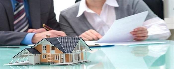 买房签合同要注意什么