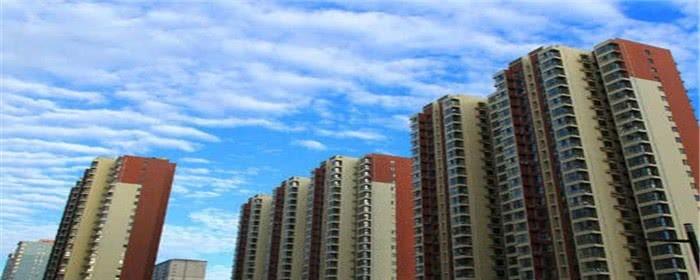 申请公共租赁住房的条件有哪些