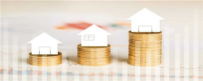 申请房贷条件有哪些