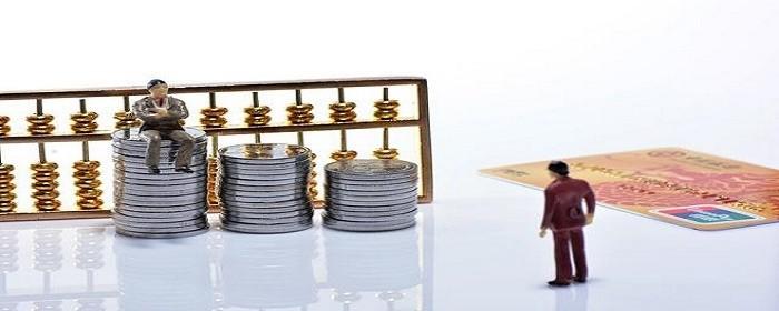 申请房贷必须要把信用卡还清吗