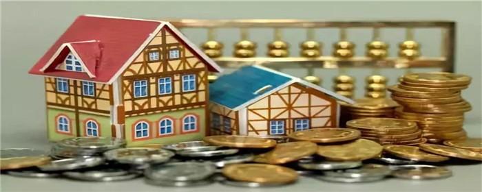 申请房贷需要提供什么材料