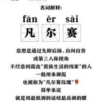 """凡尔赛文学大赏,中骏•雍景湾的生活是多么""""朴实无华"""""""