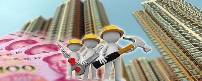二手房房屋维修基金怎么过户