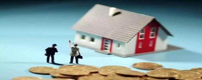 房子税费怎么算?