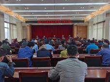 我市召开湛江市住建系统在建项目欠薪约谈会
