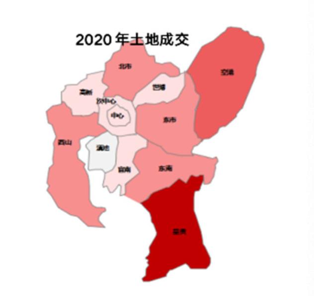 《2020年昆明房地产市场研究报告》发布