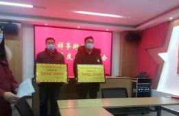 """玖诚物业新瑞都广场项目荣获2020年度社区""""优秀物业""""美誉称号"""
